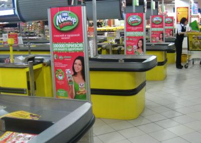 Оформление рамок охраны в кассовой зоне супермаркета
