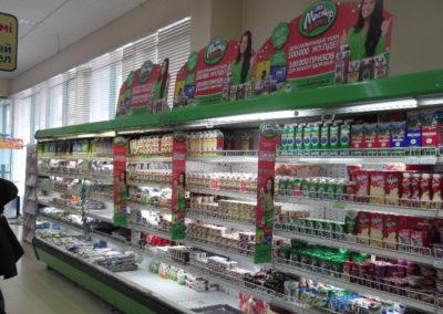 Воблеры и постеры для оформления продуктовых полок