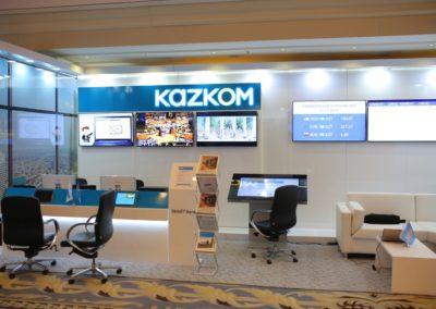 Презентация банкоского оборудования для саммита Samsung